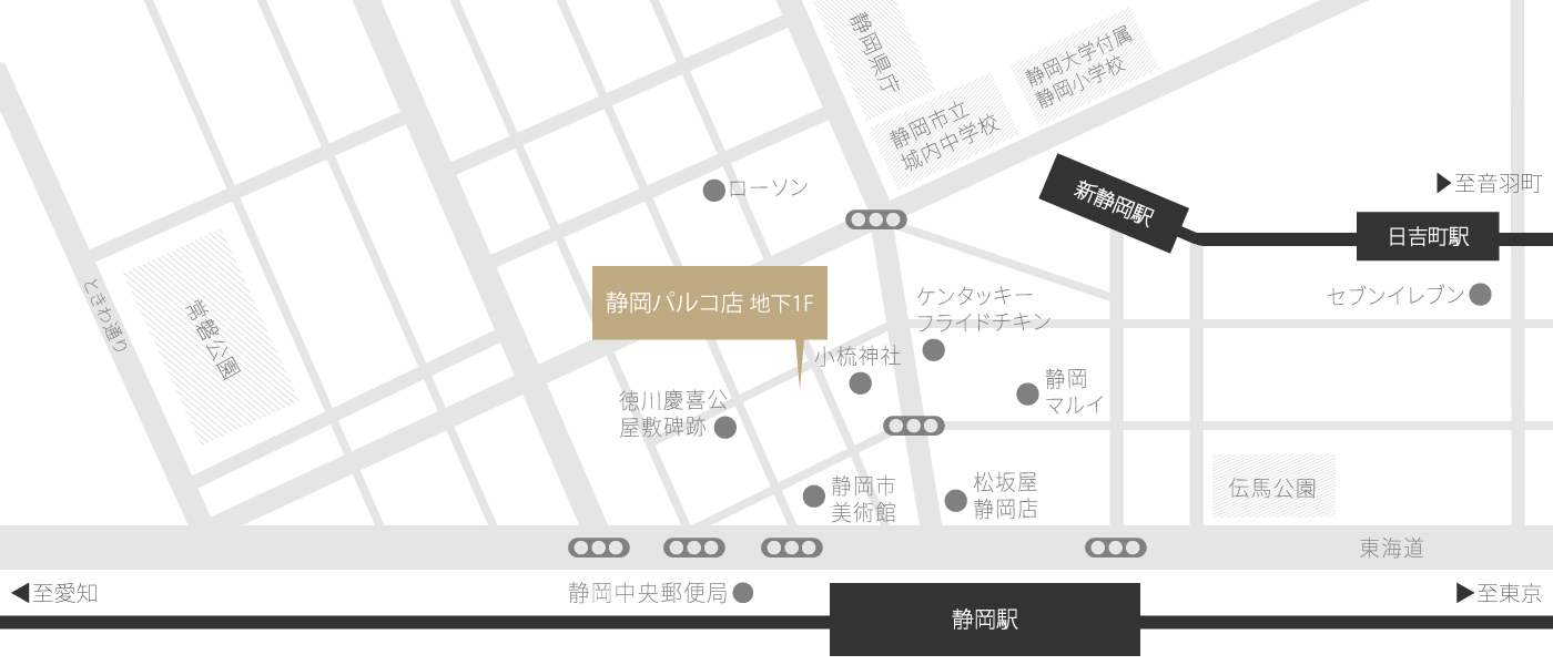 静岡パルコ店
